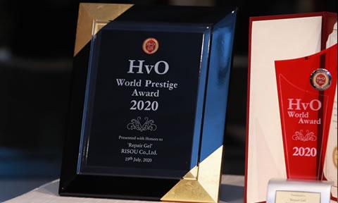 今回で5回目を迎えるHvO世界大賞授賞式では、晴れて5年連続受賞を果たされた栄えある受賞者へ、新たな「HvO World Prestige Award」の記念盾が贈呈されました。   For the first time in the history of the HvO, a special plaque of the HvO World Prestige Award' was exclusively presented to those who have achieved the unique distinction of winning the original award for five consecutive years.
